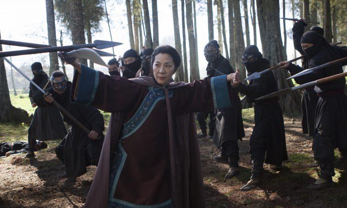 "Michelle Yeoh stars in Netflix's  ""Crouching Tiger, Hidden Dragon: The Green Legend."" (Rico Torres for Netflix)"