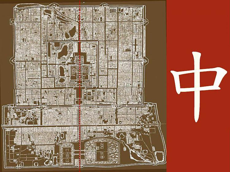 Zhong is the symbol for town and middle and is found in the Beijing city design (The Epoch Times)