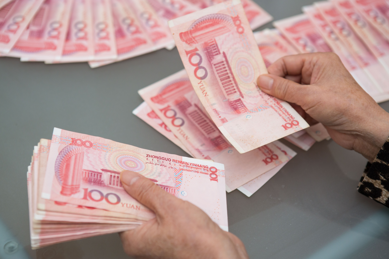 Chinese Yuan's Growing Clout Spurs 'Panda' Bonds