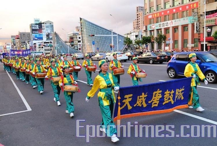 The Tang Drum Team  (Luo Ruixun/The Epoch Times)