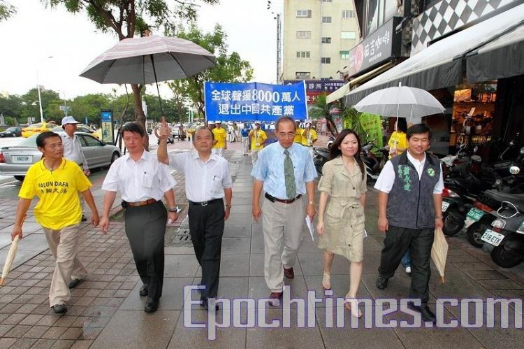 Many Kaohsiung city council members and dignitaries attend the rally.  (Song Bilong/The Epoch Times)