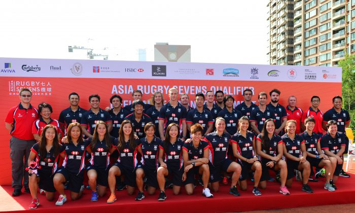 The Men's and Women's Hong Kong teams selected to take part in the Asia Rugby Sevens Qualifier in Hong Kong on Nov 7 and 8, 2015. (Bill Cox/Epoch Times)