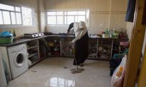 Gaza Family Is First to Return to Rebuilt Home After War
