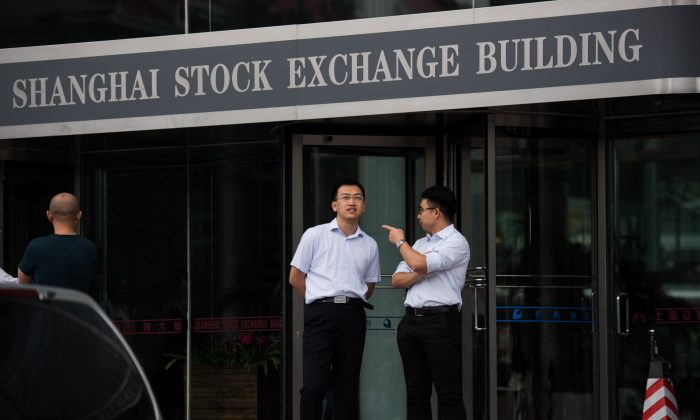 The entrance of the Shanghai Stock Exchange in the Lujiazui Financial District, on Sept. 22. (Johannes Eisele/AFP/Getty Images)