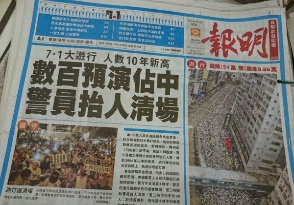 Hong Kong-based Mingpao newspaper has laid off the majority of its editorial staff in Toronto. (Courtesy of RTHK)