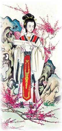 Empress Yin Lihua. (File Photo)