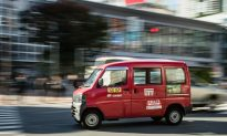 Japan Post Soars in IPO—Should Australia Post Be Next?