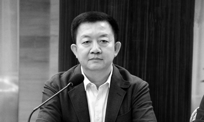 Cheng Danfeng, deputy mayor of Zhangjiajie City in Hunan Province, in an undated photograph. (NTDTV)
