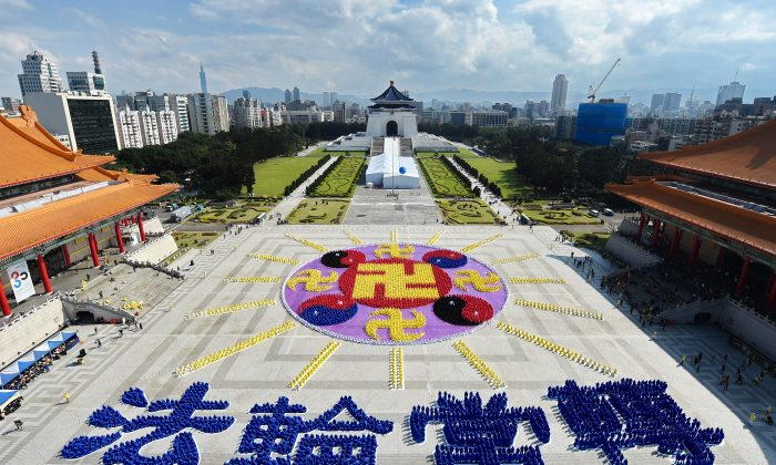 Falun Gong practitioners form a Falun (Law Wheel) emblem in front of the National Chiang Kai-shek Memorial Hall in Taipei on Nov. 28, 2015. (Epoch Times)