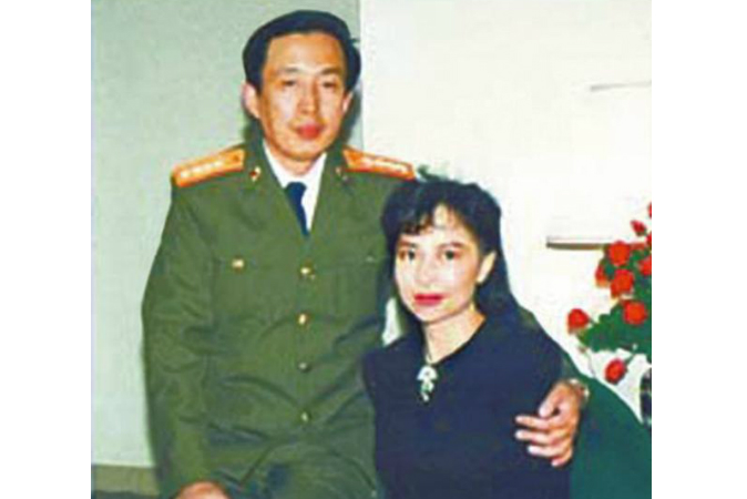 15 Years in Prison for Chinese Official Who Persecuted Falun Gong and Embezzled Millions