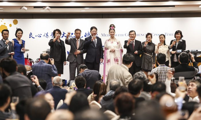 Epoch Times Hong Kong hosted over 200 guests from the business, media, and political sectors of Hong Kong at a venue in Tsim Sha Tsui for the newspaper's 15th founding anniversary on Dec. 1, 2015. (Poon Cai-shu/Epoch Times)