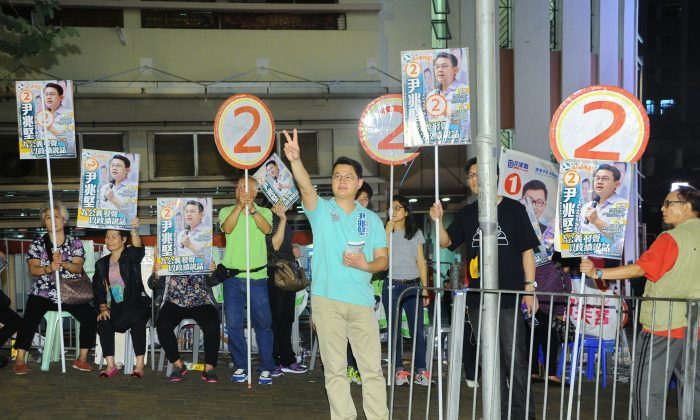 Democratic Party member Andrew Wan Siu-kin (C) is campaigning in Shek Yam constituency in Kwai Tsing on Nov. 22, 2015. (Epoch Times)