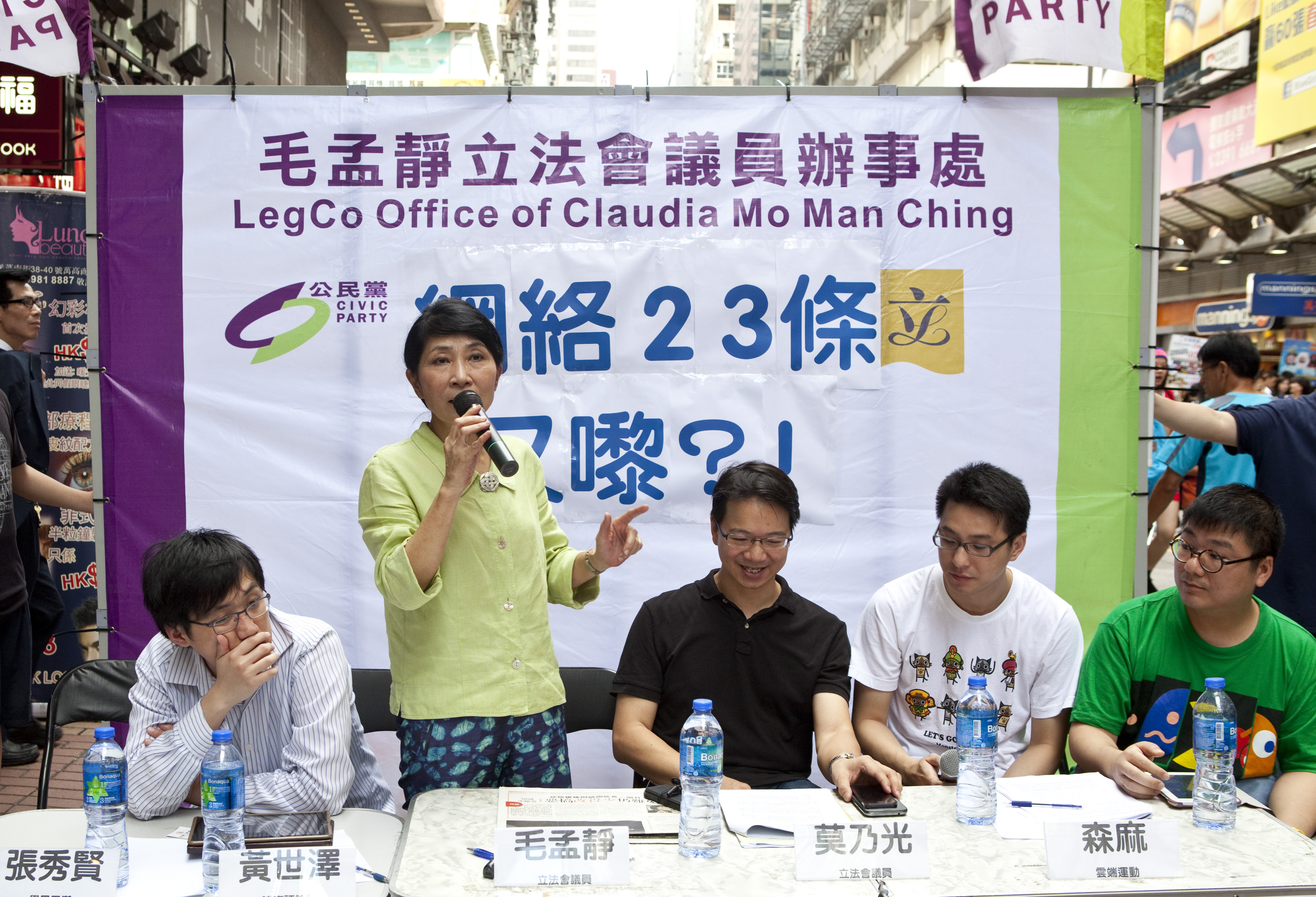 Falun Gong Conference in Hong Kong Derailed by Bomb Scare