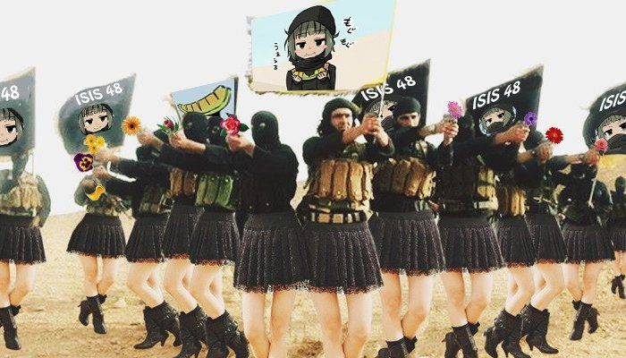 A photoshopped image shows ISIS terrorists wearing skirts and holding flowers. Several hacker groups are joining a campaign to make fun of ISIS. (@cusois)