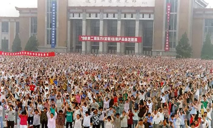 Over 10,000 Falun Gong practitioners perform a standing meditation in China's Liaoning Province in this undated photo. In July 1999 communist party leader Jiang Zemin launched a persecution campaign against the spiritual discipline, which continues to this day. (Minghui.org)
