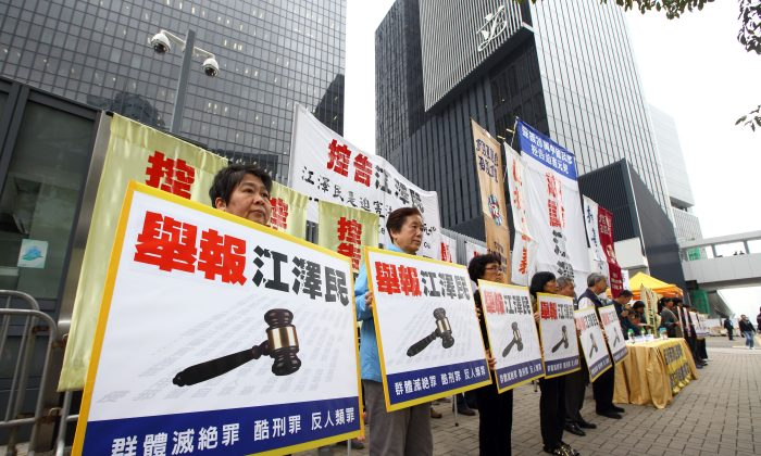 Hong Kong Falun Gong practitioners rally to support the campaign of lawsuits against former Chinese dictator Jiang Zemin, on Dec. 10, 2015. (Epoch Times)
