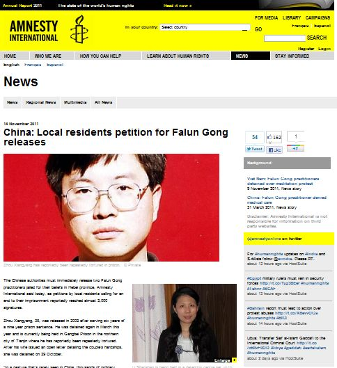The Chinese regime's persecution of Zhou Xiangyang and Li Shanshan was picked up by Amnesty International in 2011. (Screen shot/Amnesty International)