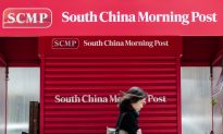 Analysts: SCMP Sale Indicates Jiang Faction Cut Funds