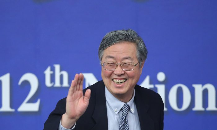 Zhou Xiaochuan, governor of the People's Bank of China, at a press conference at the National People's Congress in Beijing, China, March 12, 2015  ( Feng Li/Getty Images)