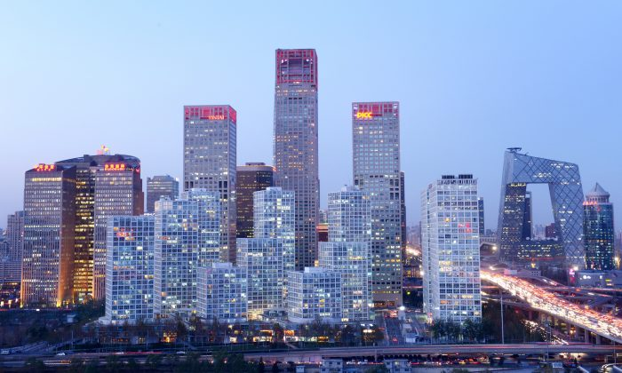 The central business district in Beijing on Nov. 27, 2013. (Wang Zhao/AFP/Getty Images)