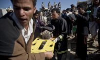 Pro-Government Militia Leader Killed in Yemen's Aden