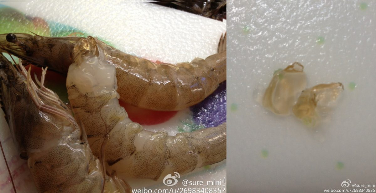 Gel-injected shrimp purchased by a Chinese Internet user, alongside a picture of the gel found inside them. (Weibo.com)
