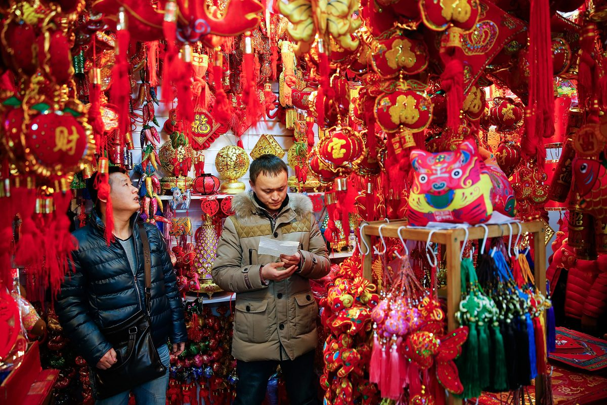 chinese new year decorations must be politically correct in china the epoch times. Black Bedroom Furniture Sets. Home Design Ideas