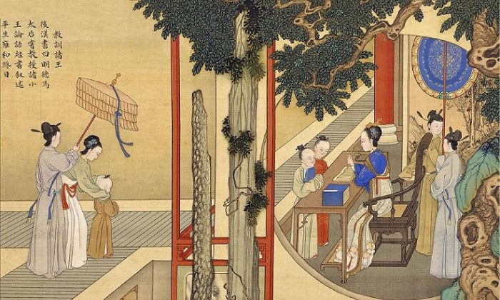 """Empress-Dowager Mingde of the Han Dynasty instructs the young princes in the Confucian classics in this scene from the """"Album of Virtuous Empresses in Successive Dynasties,"""" by Qing Dynasty court painter Jiao Bingzhen. (Public Domain/Wikimedia Commons)"""