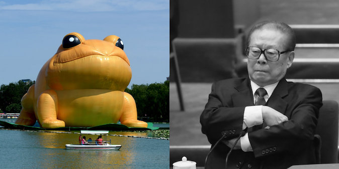 (L-R) An inflatable 'big golden toad' at Ningbo, Yu Yuan Tan Park in Beijing on July 21, 2014 (Wang Zhao/AFP/Getty Images); and Jiang Zemin at the Great Hall of the People on Nov. 8, 2014. (Feng Li/Getty Images)