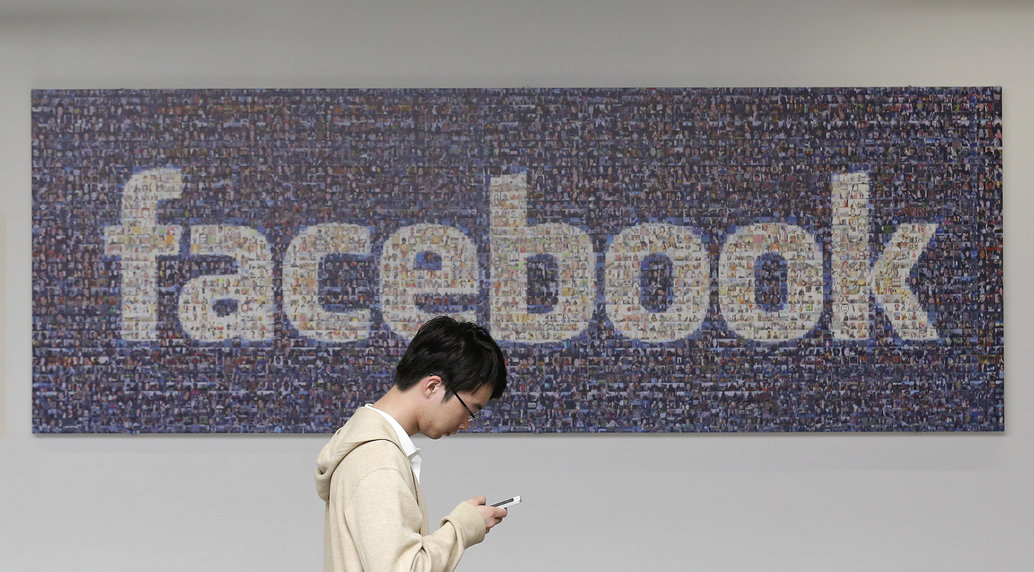 Could Using Facebook's Reaction Buttons Compromise Your Privacy?