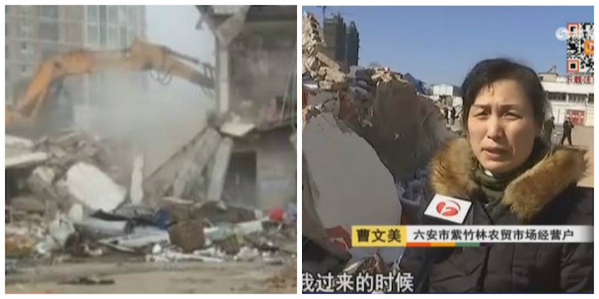 (L-R) A demolition crew is seen tearing down shop buildings in the city of Lu'an, Anhui Province, and shop owners speak to the Chinese press after the demolition in a broadcast dated Jan. 26, 2016. (Screen shot/Phoenix Television)
