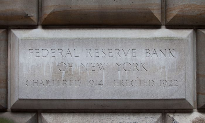 A cornerstone in the Federal Reserve Bank of New York building on July 29, 2011 (Andrew Burton/Getty Images)