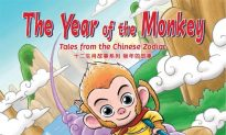 Book Reviews: Children's Books on Chinese Culture
