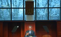 Obama Visits Mosque, Tries to Correct 'Hugely Distorted Impression' of Muslims