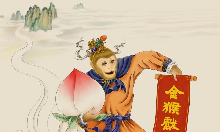 """The Chinese New Year occurs on Monday, Feb. 8, this year, marking the start of the Year of the Monkey, a symbol of creativity and inspiration. The Chinese characters say """"Golden Monkey brings a Happy New Year!"""" (SM Yang/Epoch Times)"""