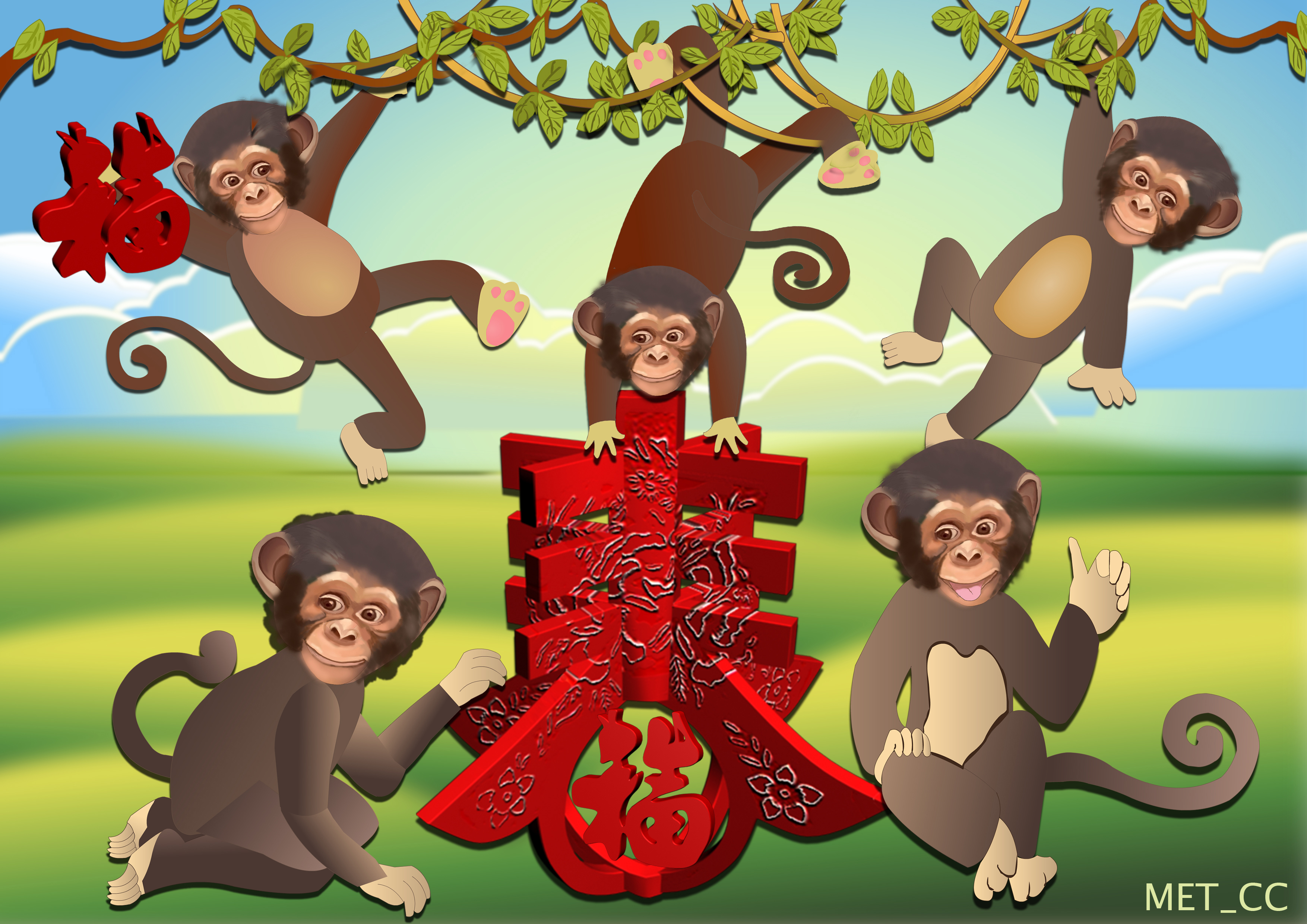 Celebrities Born in the Year of the Monkey