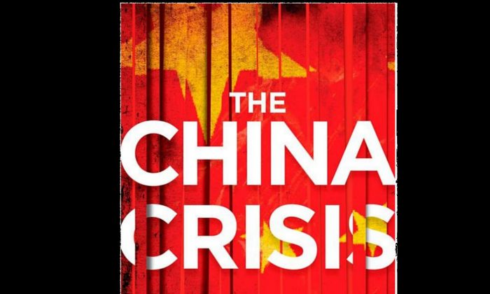 The China Crisis cover (James Gorrie)