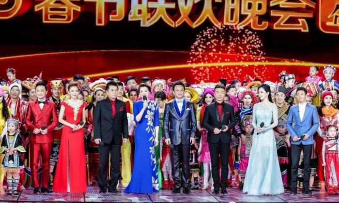 A screenshot of 2016 New Year's Gala on state-run CCTV (cntv.cn)