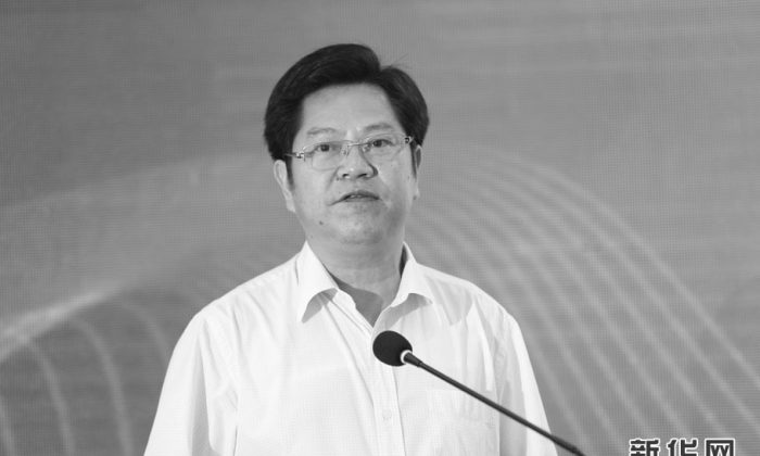 Liu Zhigeng has been placed under investigation for serious violation of Party discipline, according to China's anti-corruption watchdog. (Xinhua)