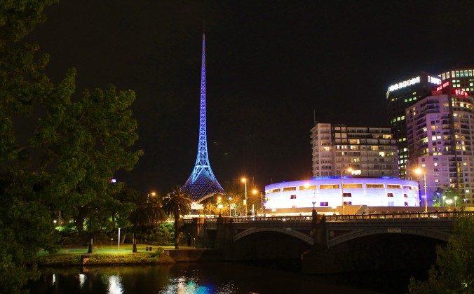 Melbourne's State Theatre. (Epoch Times)