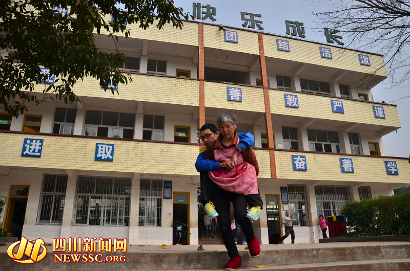 Teacher in China Beats Third Grader for Failing to Buy Textbook