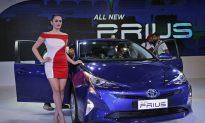 Toyota Introduces 2017 Prius Prime at New York Auto Show