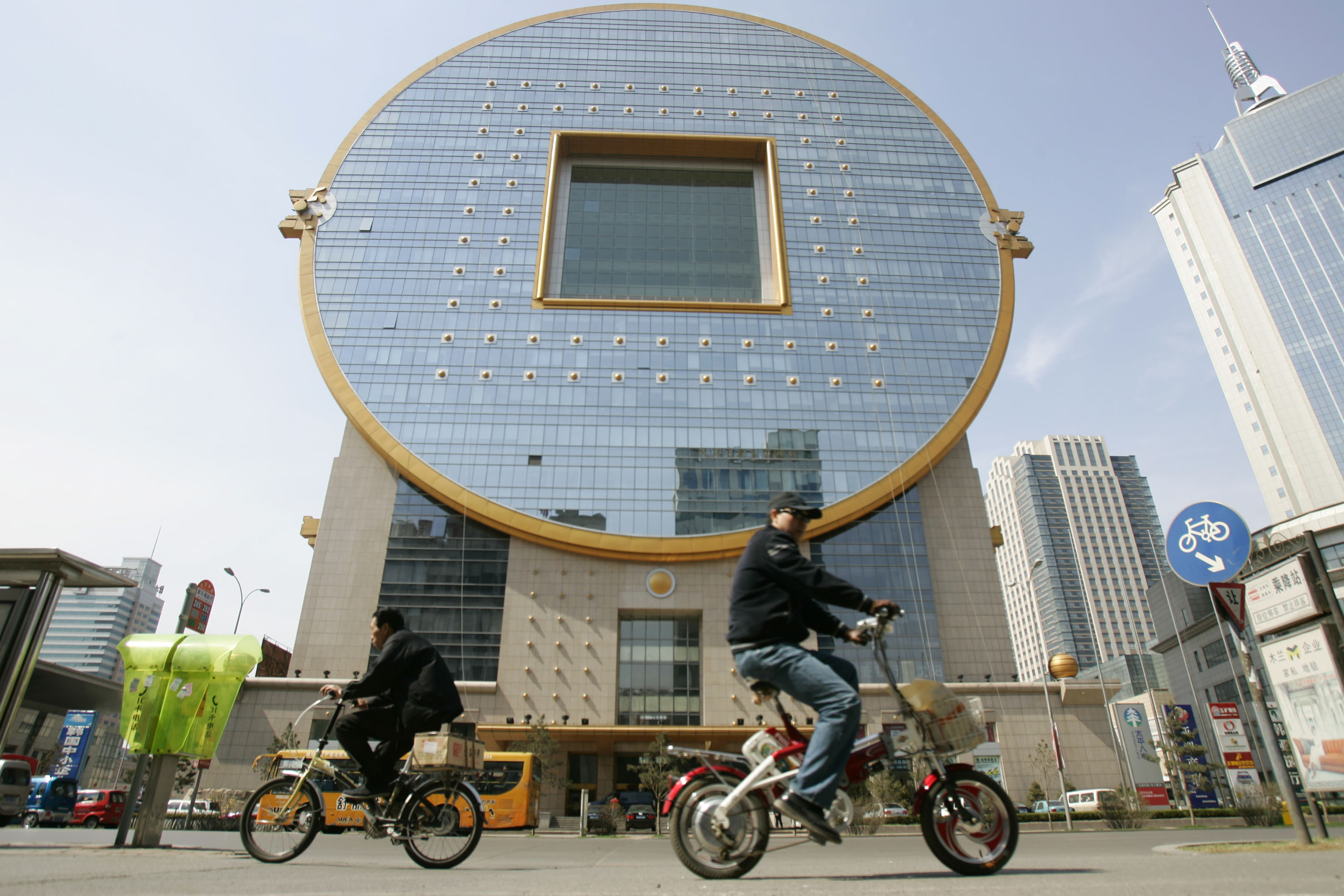 China's New Venture Capital Fund Unlikely to Change State-Owned 'Zombie' Enterprises