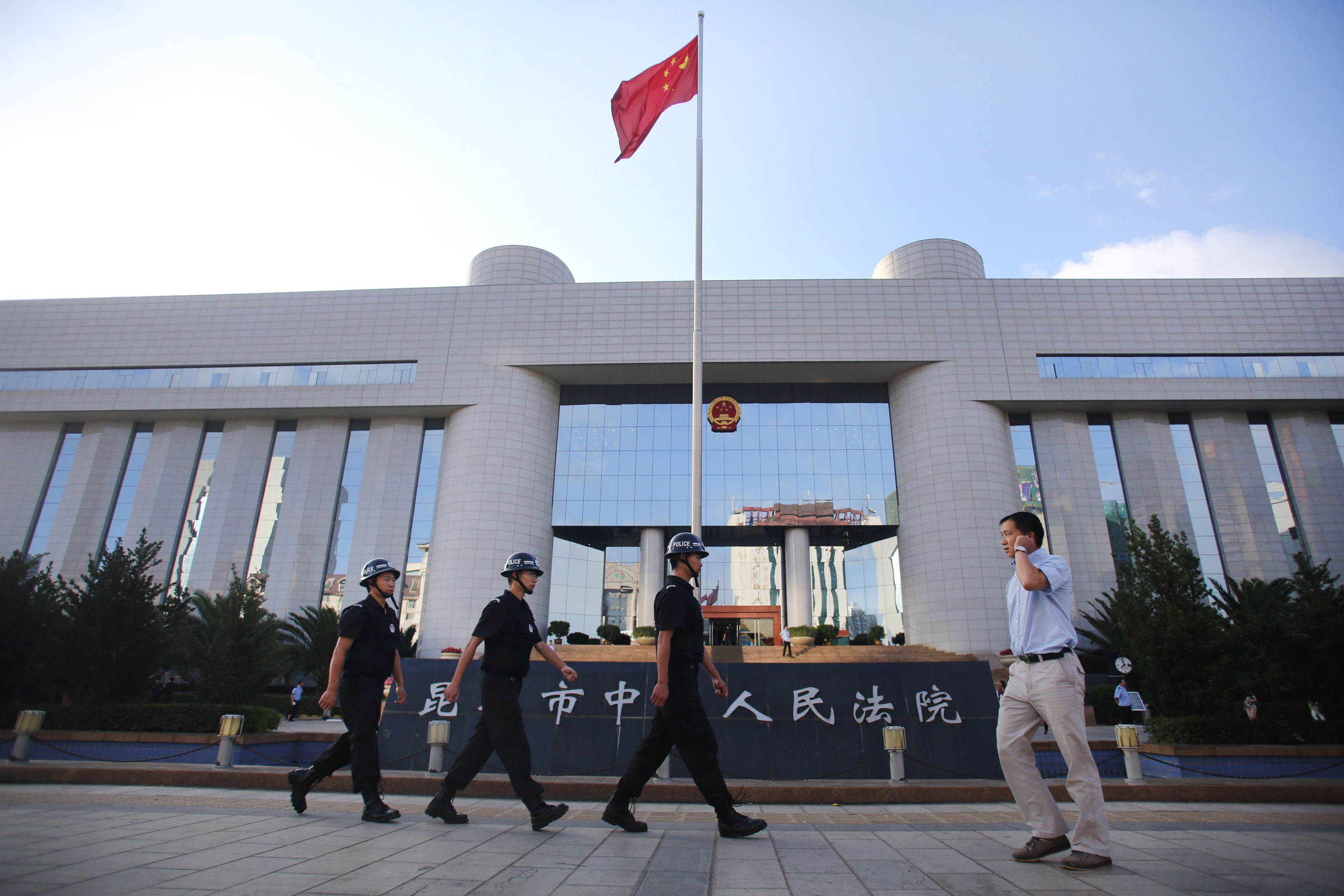 CHINA SECURITY: Under Veil of Cybersecurity, China Looks to Govern the Global Internet