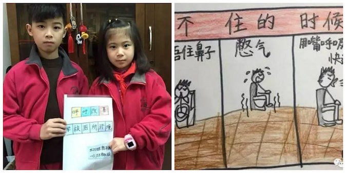 Students Injured After Teacher in China Organizes Fighting Match for Them to 'Release Energy'