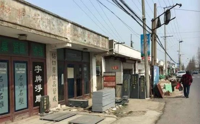 Scene from Rudong with one shop selling tombstones. (Sina)