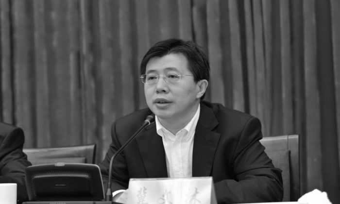Ji Wenlin, the former top aide to purged security czar Zhou Yongkang, was handed a 12 year jail term on March 30, 2016. (6park.com)