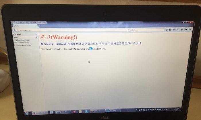 North Korea announces new Internet restrictions on April 1, 2016, North Korea. (AP Photo/Eric Talmadge)