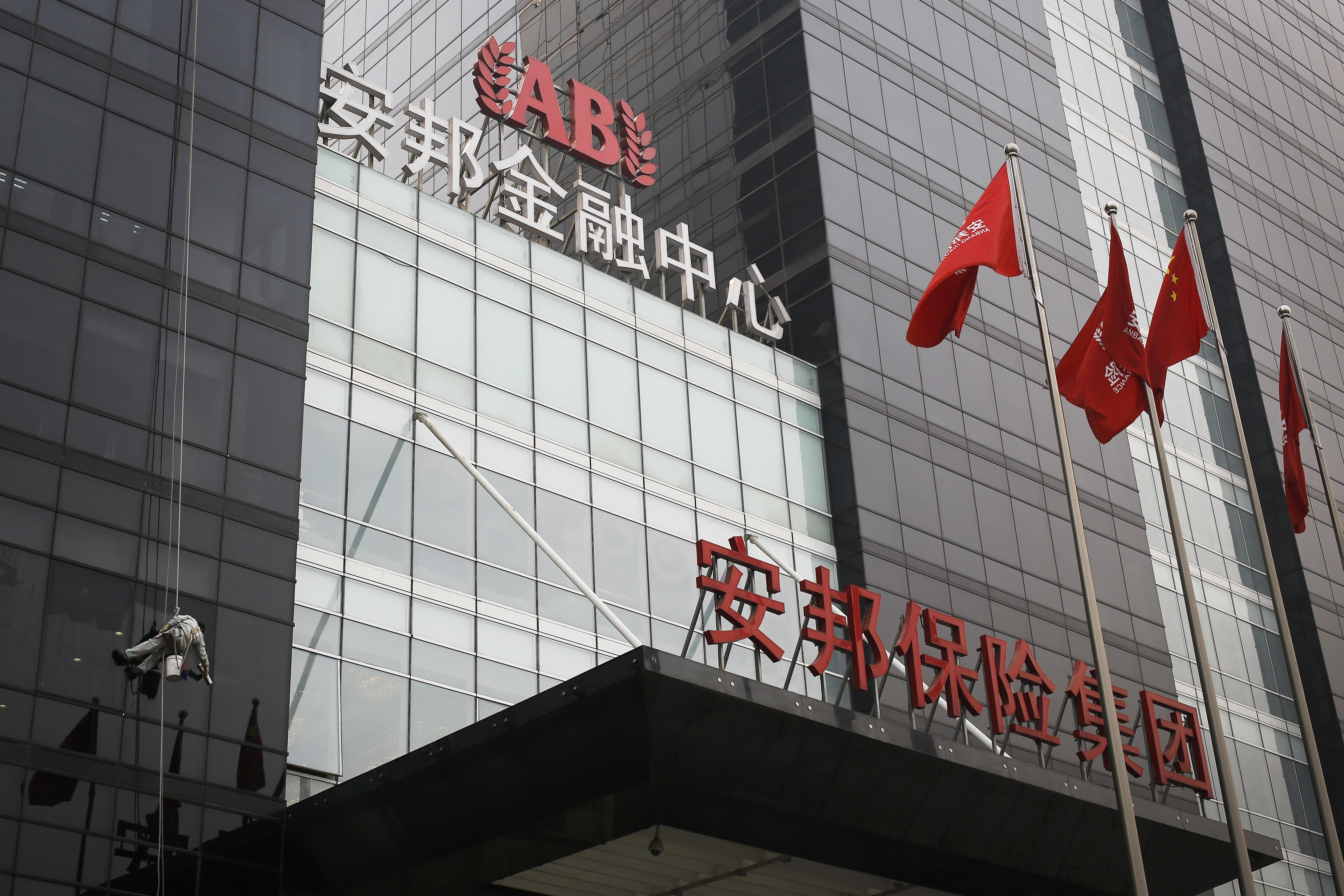 The Dramatic Downfall of China's Leading Foreign Dealmaker