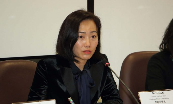Assistant Director of the Health Department Teresa Li Mun-pik said a preliminary limit was set to under 120 new appointments per month in Hong Kong's Mother and Children Health Centres for ineligible children. The Department will adjust the quota if necessary, and they may go so far as to stop the relevant services. (Kiri Choi /Epoch Times)
